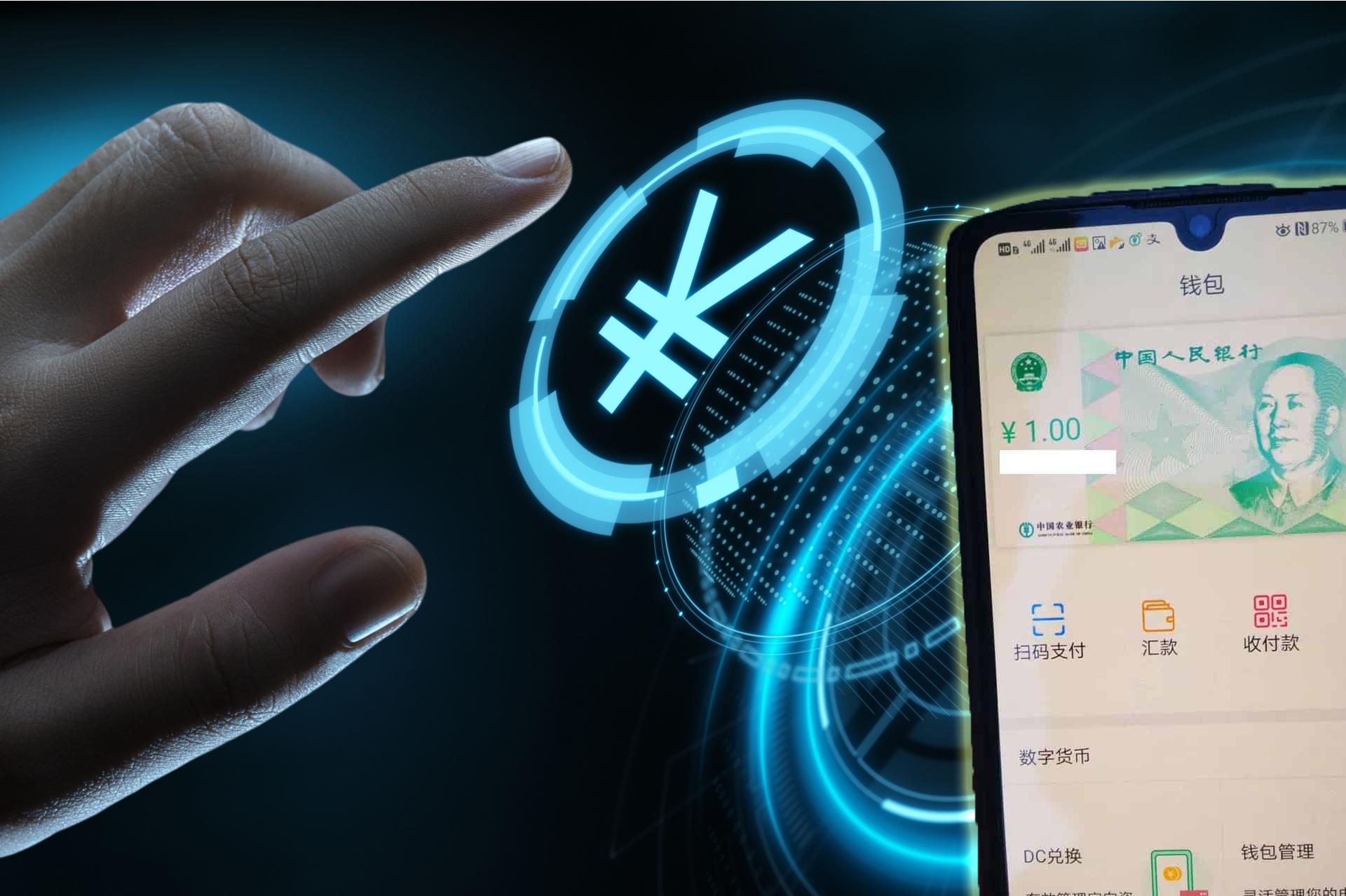 dijital yuan uygulaması yeni görüntüler