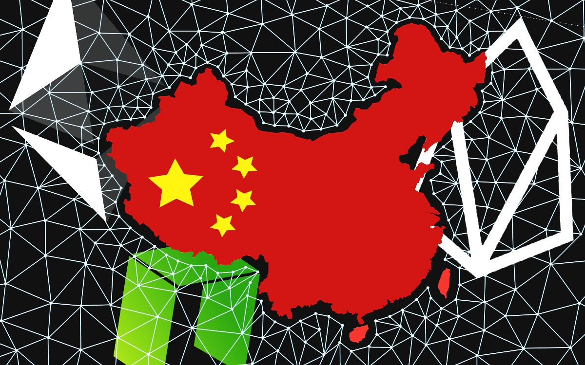 Ethereum EOS ve NEOyu Entegre Eden Çin Blockchain'i Genişlemeye Devam Ediyor