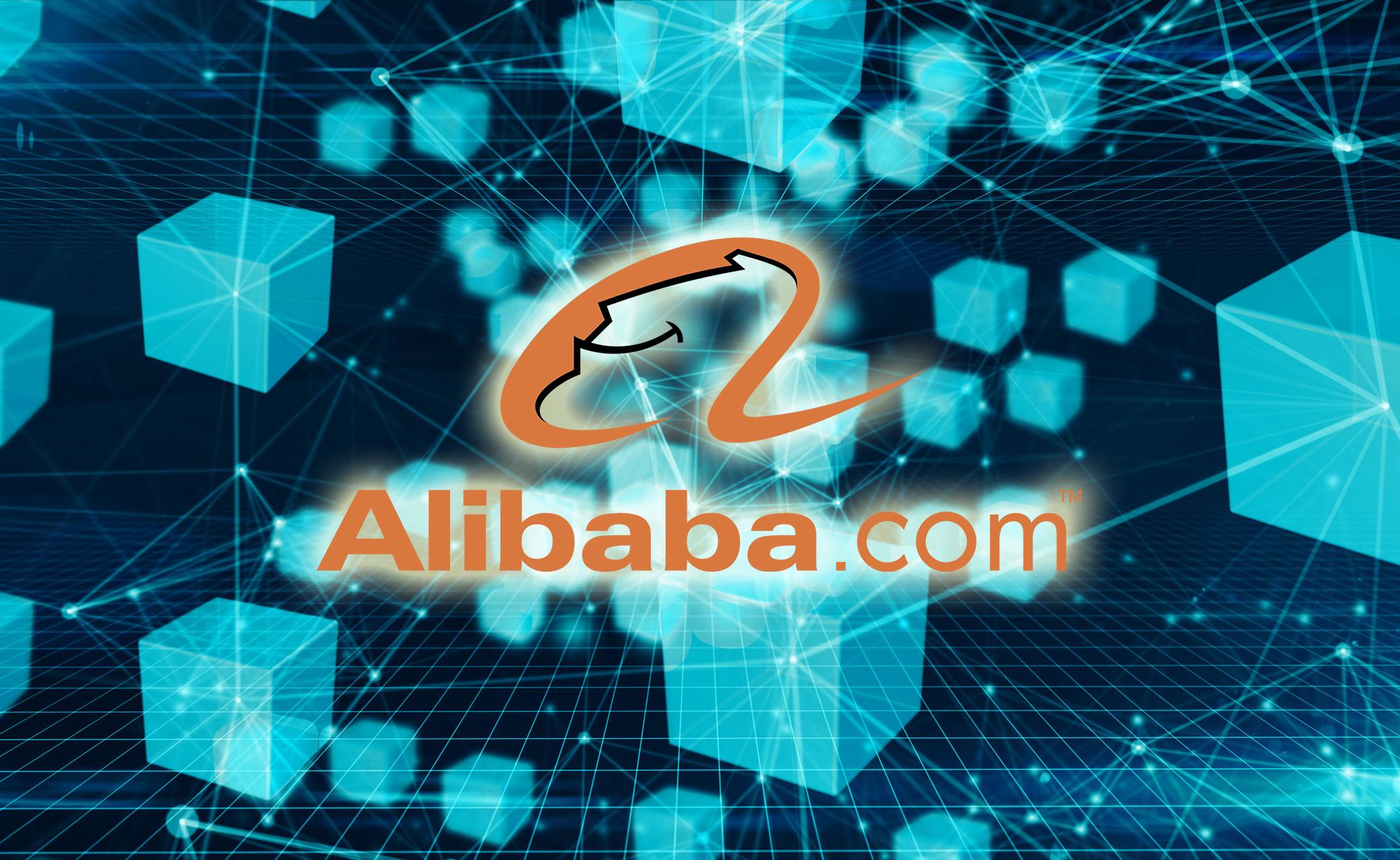 alibaba blockchain antchain