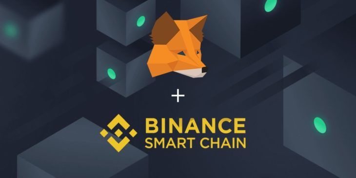 configurer metamask binance smart chain bsc