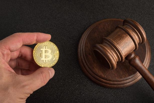 Kripto Para Gelirlerinin Yasal Denetimi