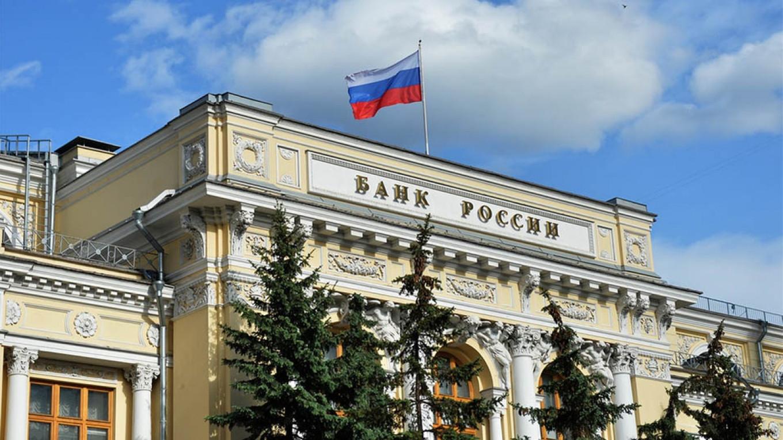 rusya merkez bankasi dijital para