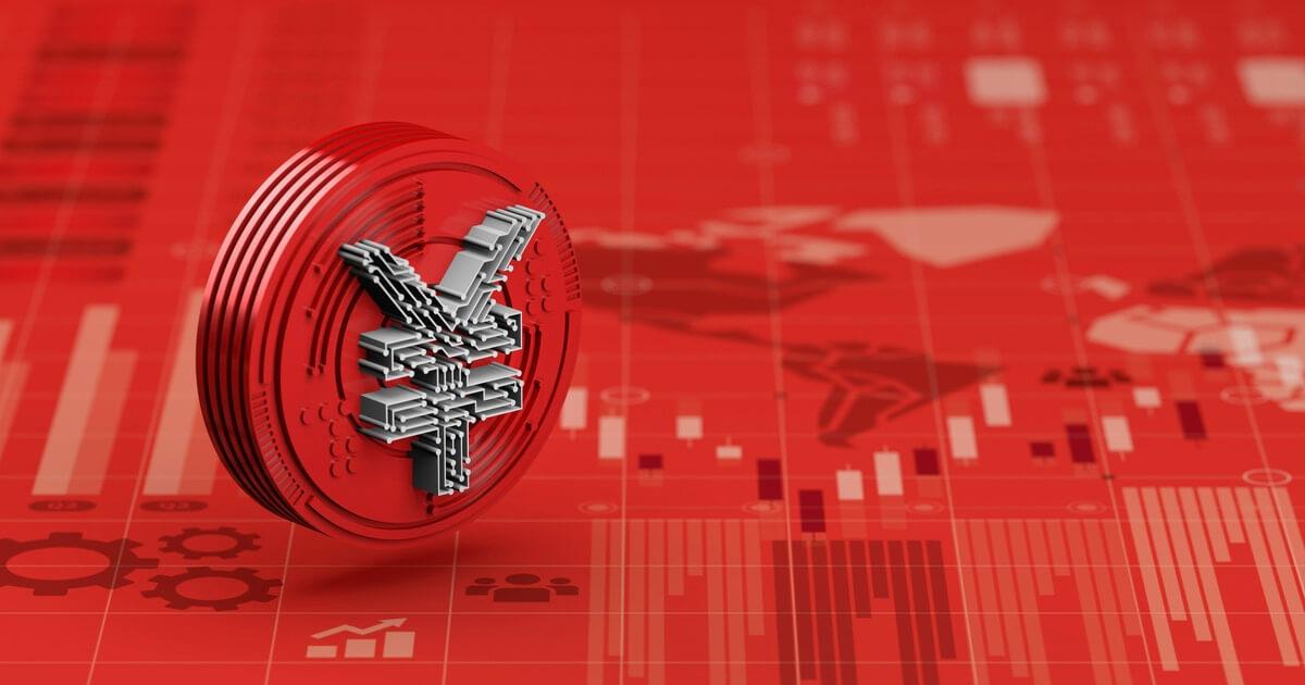 cin merkez bankasi eski baskani dijital yuan hakkinda konustu