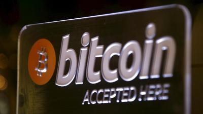 bitcoin 2 1
