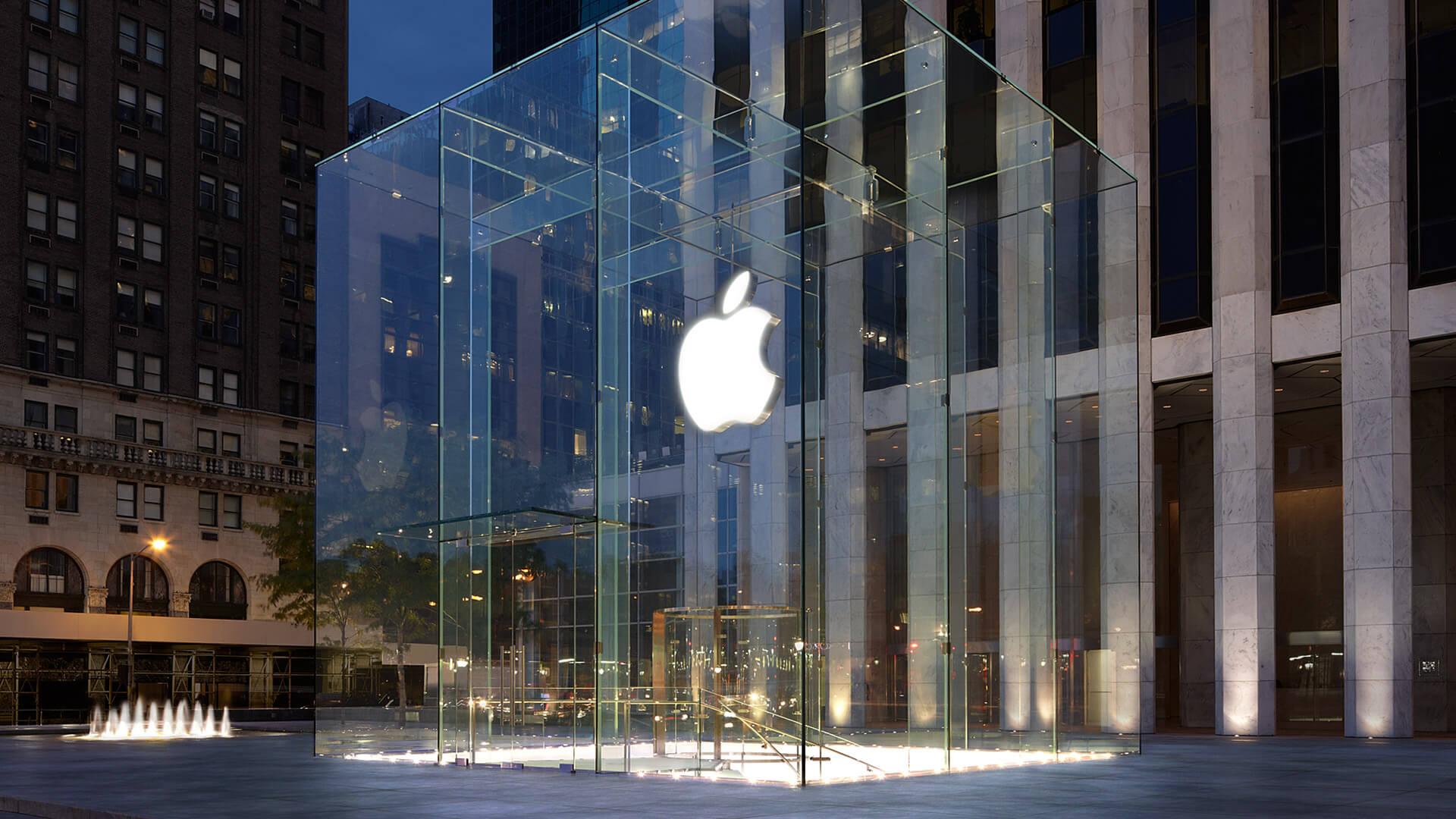 apple store btc)