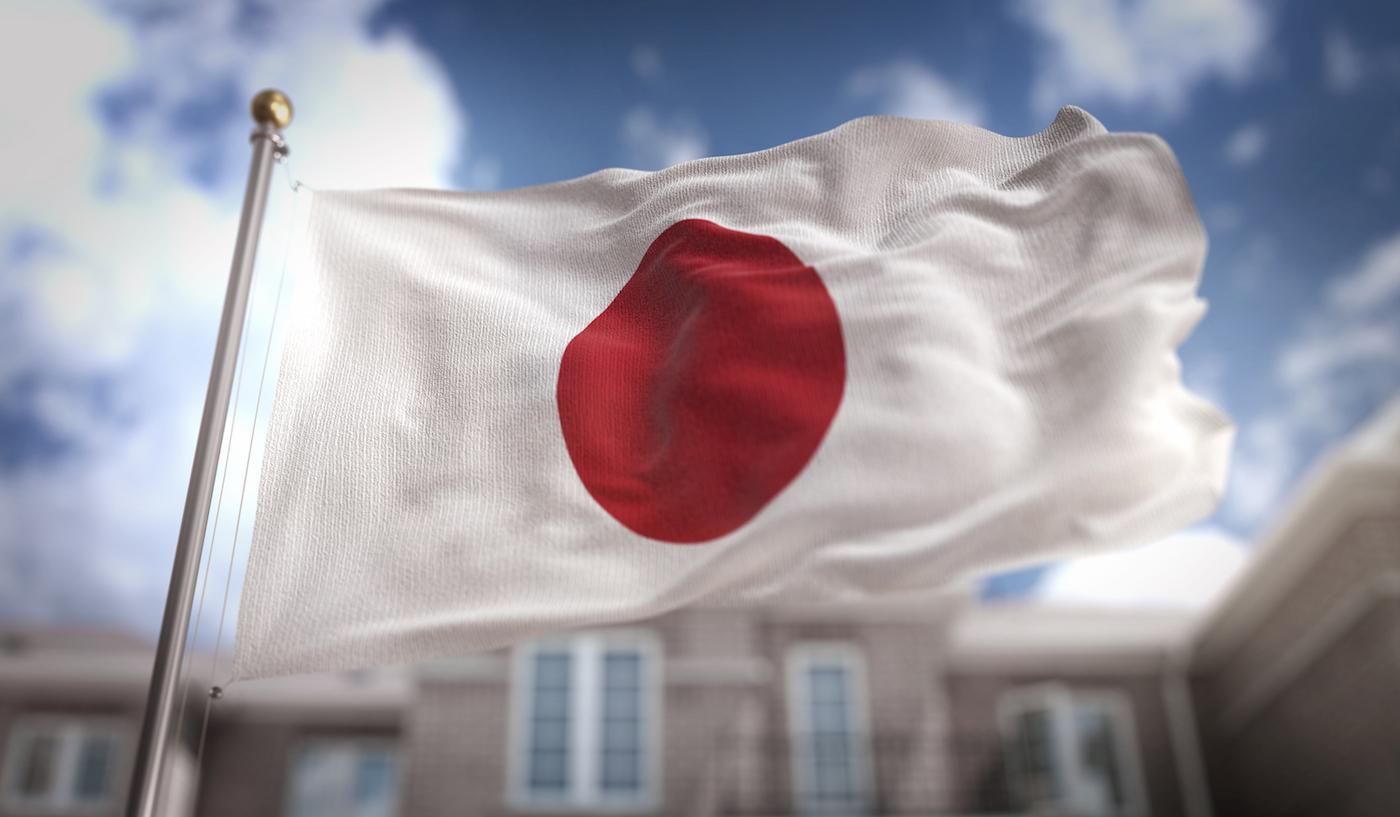 japan flag 3d rendering blue sky building background