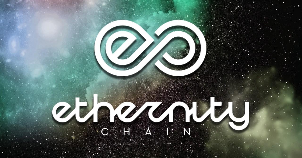 ethernity