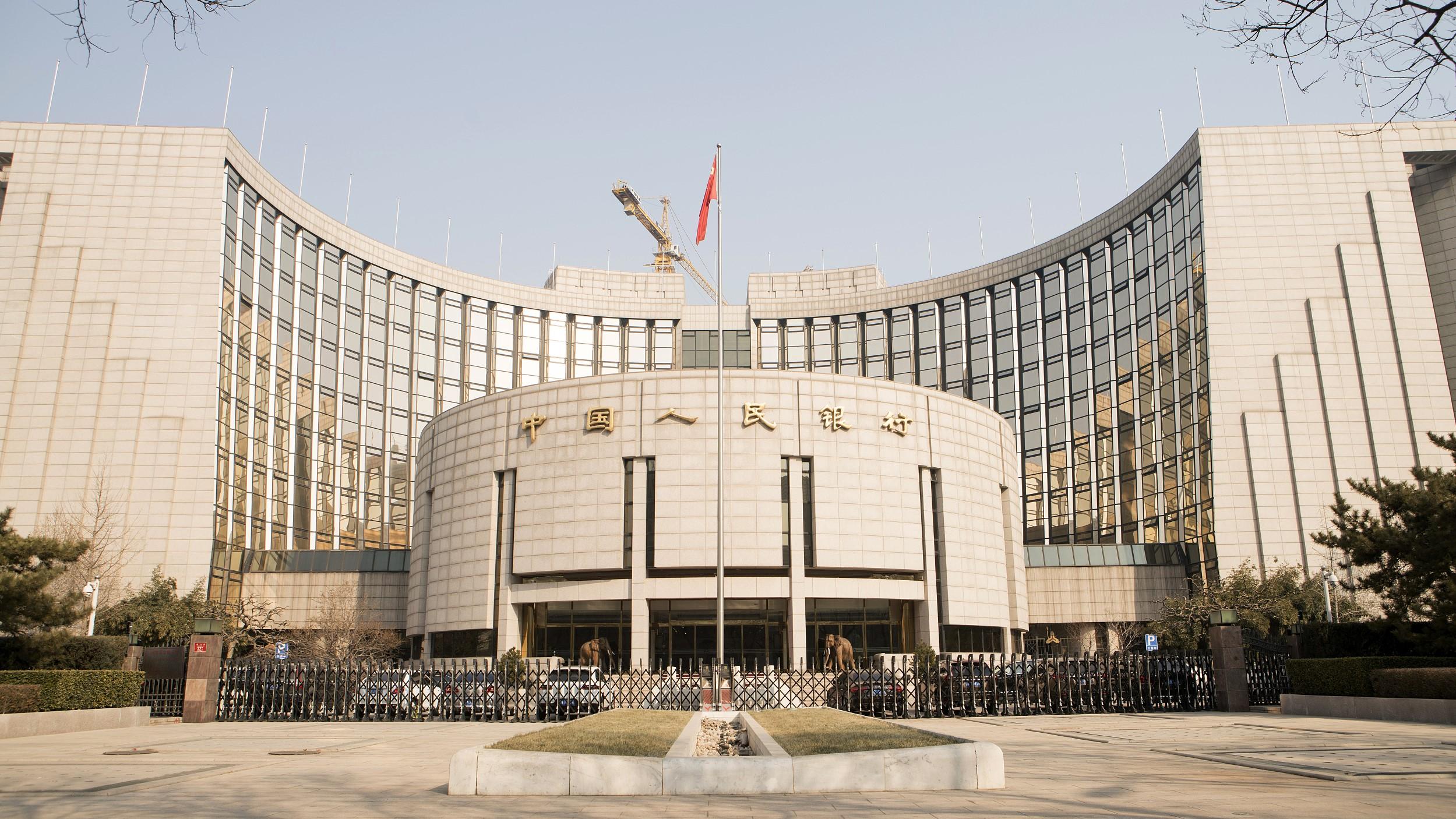 cin merkez bankasi yetkilisi dijital yuan hakkinda konustu