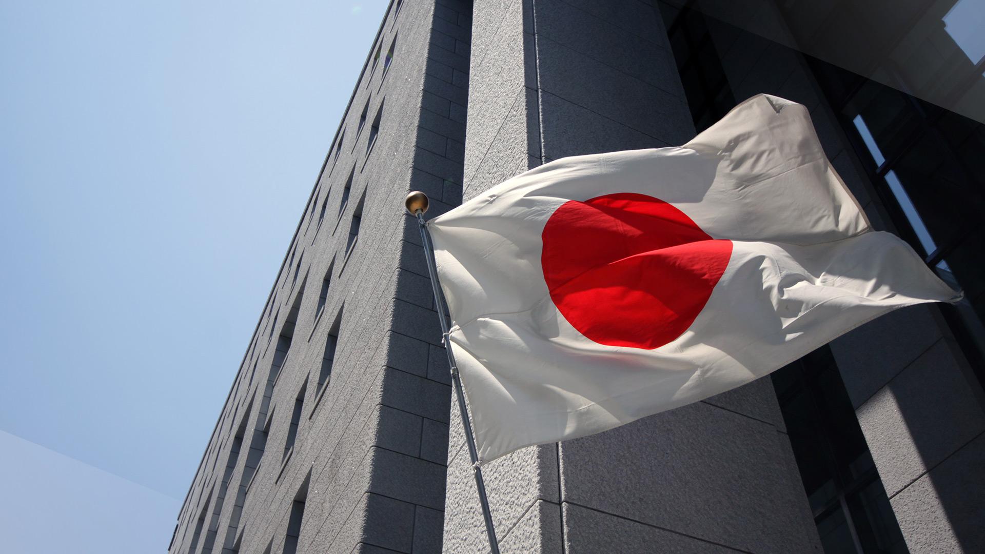 japonya merkez bankasi dijital para birimi denemelerine basladigini duyurdu 1