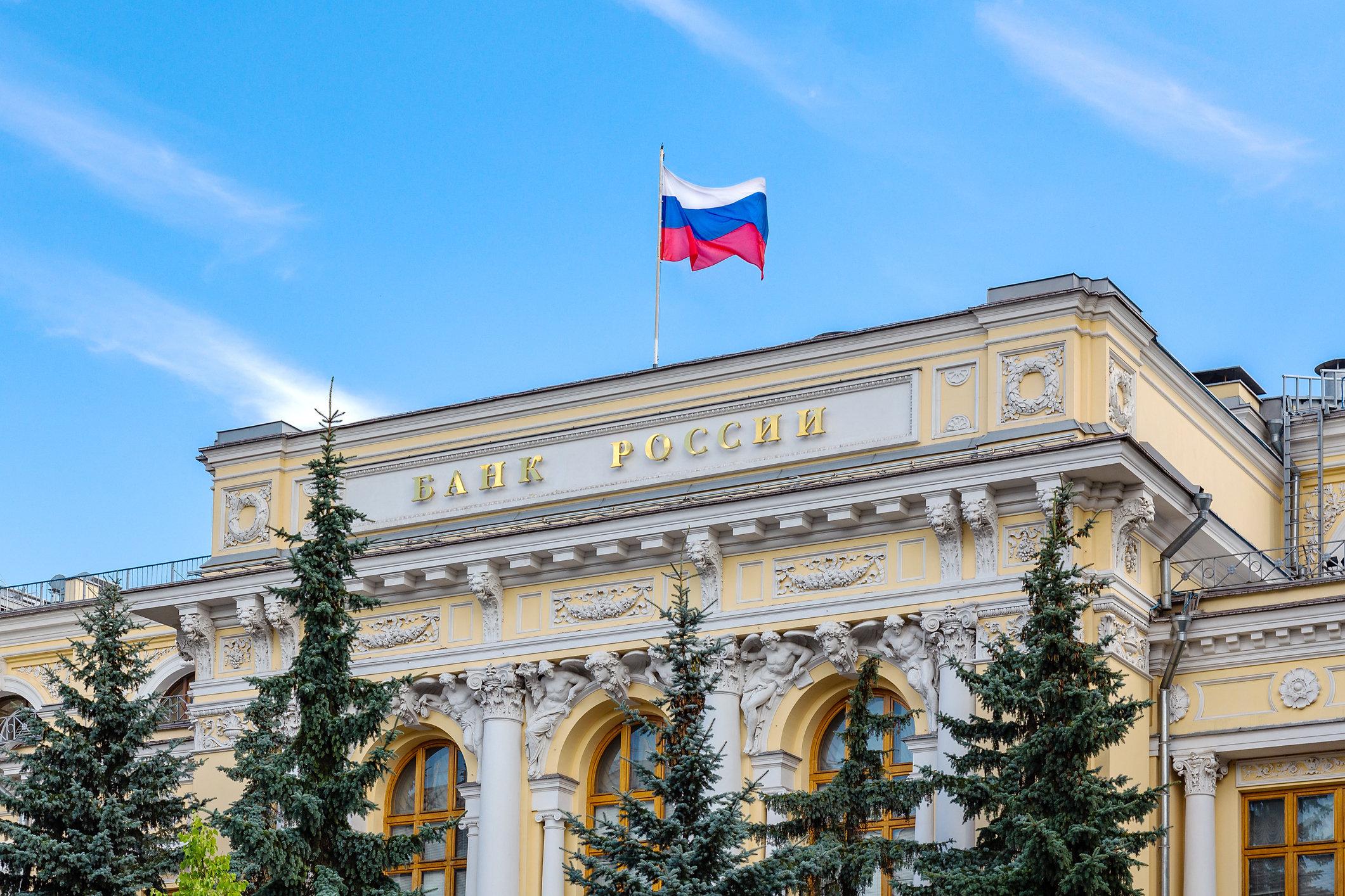 rusya merkez bankasi dijital ruble testlerini 2022de gerceklestirecek