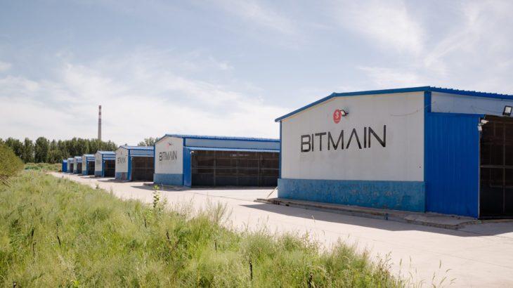 madencilik devi bitmain en buyuk bitcoin btc madencilik havuzunu kapatiyor