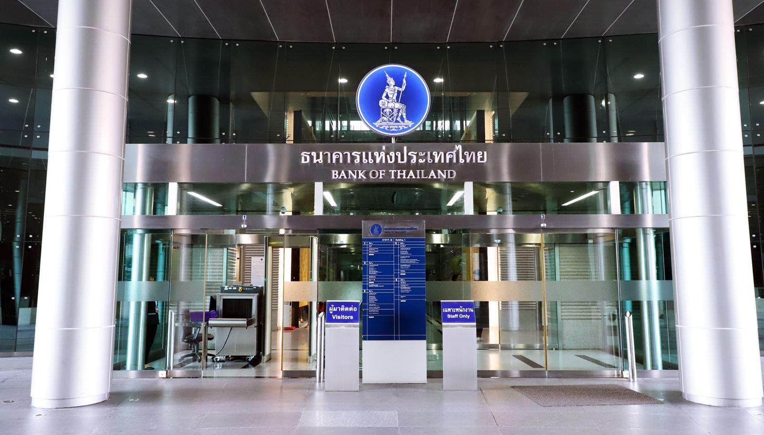 tayland merkez bankasi blockchain