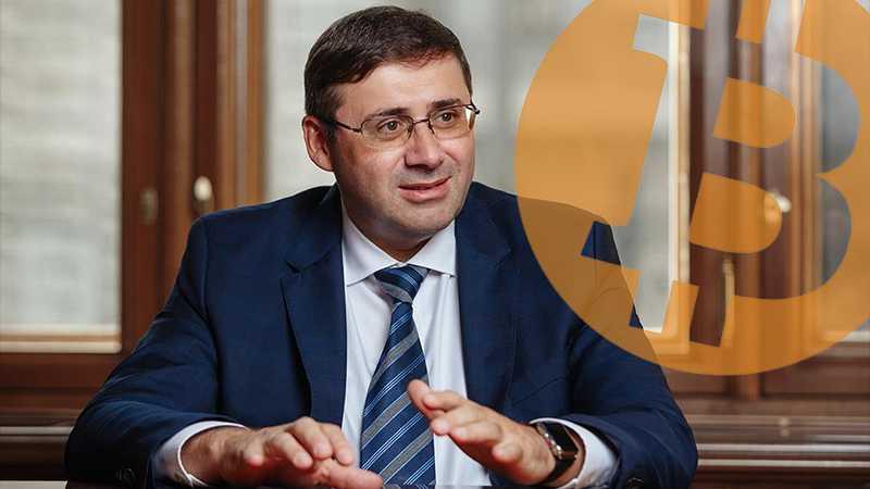 Bitcoin Bank of Russia Sergey Shvetsov