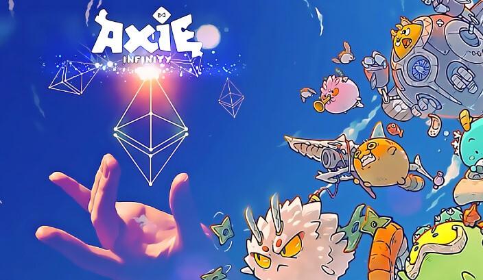 axie infinityy