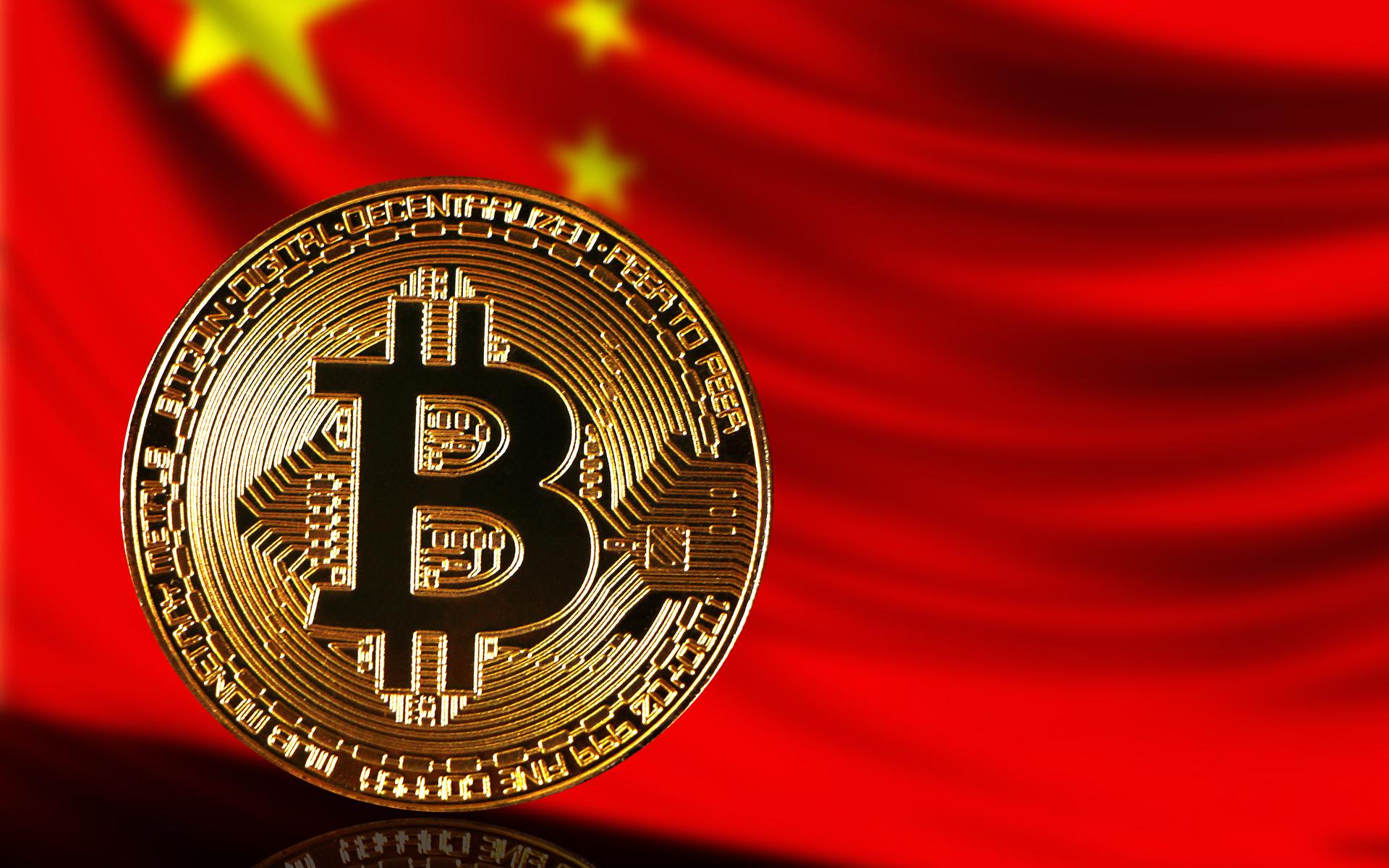 cin bitcoin