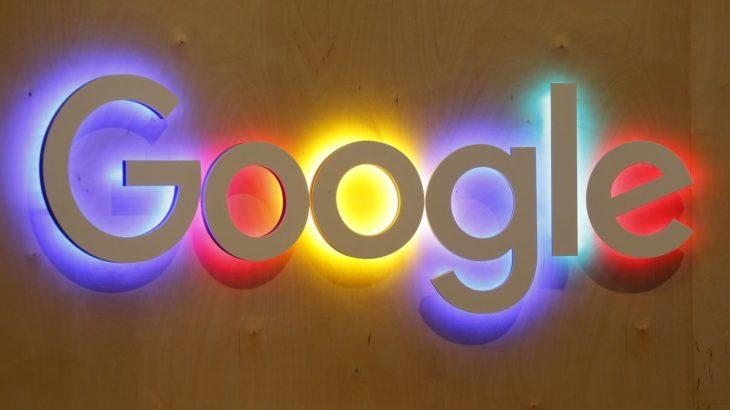 google coinbase
