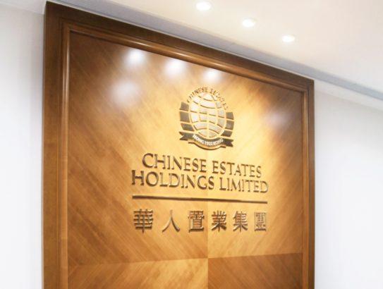 cin evergrande chinese estates holdings