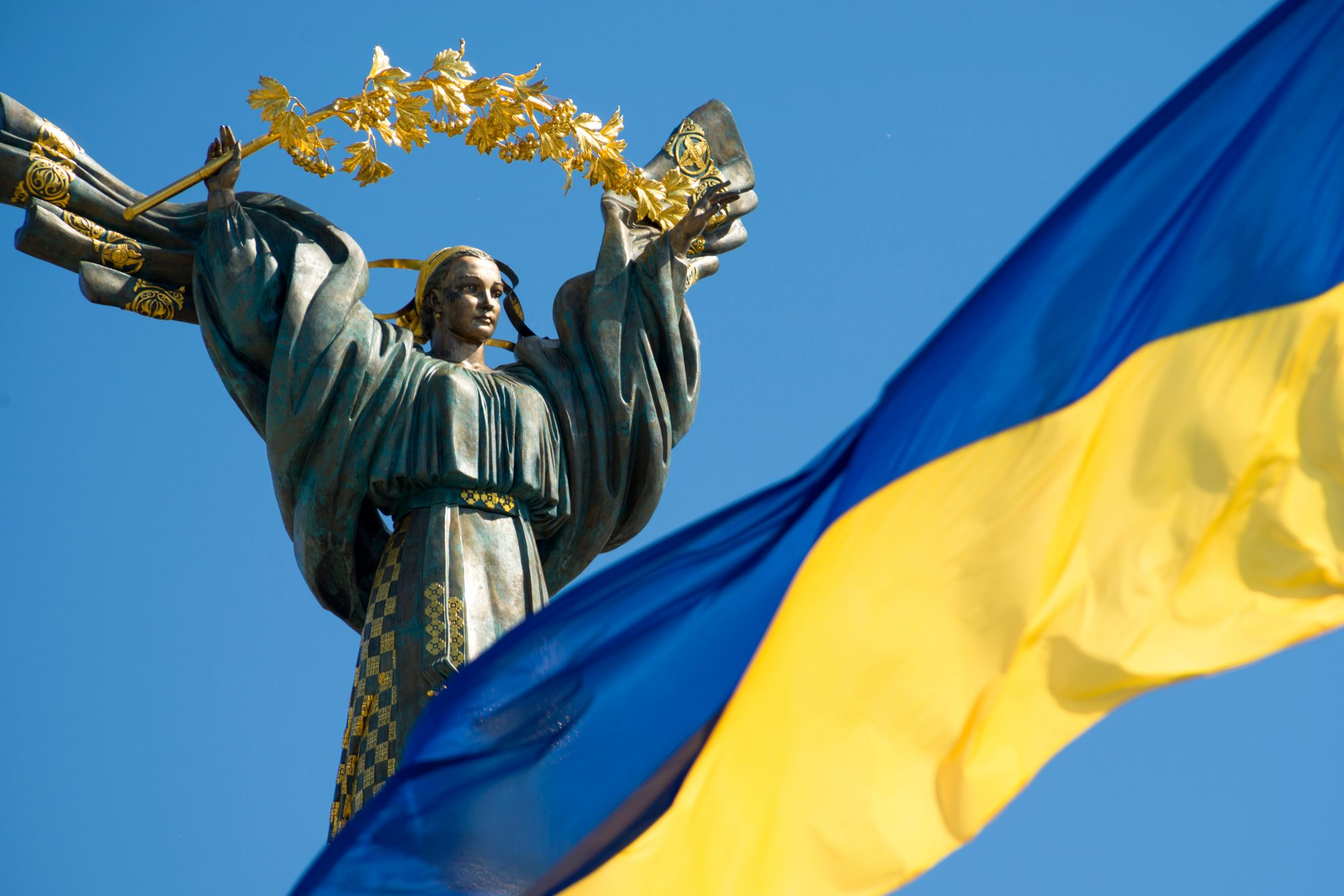 ukrayna bitcoini btc gorusmek uzere el salvadora bir heyet gonderdi