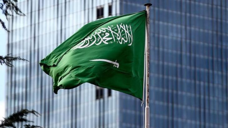 suudi arabistan merkez bankasi
